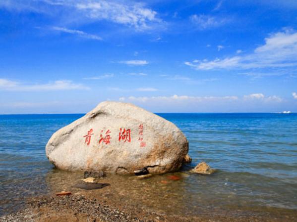 青海湖一日精品游